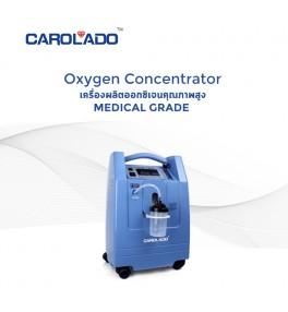 CALORADO Oxygen Concentrator