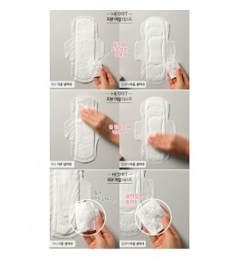 JILGYUNGYI HEART SANITARY PAD MEDIUM